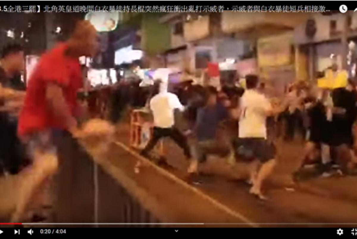 北角英皇道晚間有白衣暴徒持長棍突然瘋狂衝出亂打示威者。(視頻截圖)