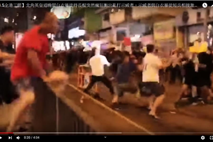 8.5三大罷 北角暴徒襲示威者 白衣人被起底