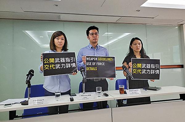 民權觀察、香港人權監察及國際特赦組織香港分會昨日舉行記者會,譴責警方使用過度武力,構成無差別攻擊。(國際特赦香港分會fb)