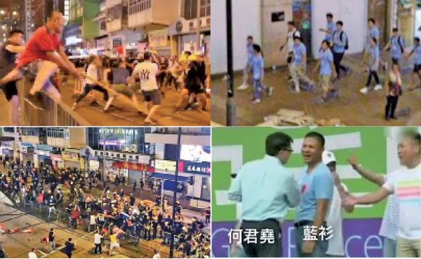 (左圖)北角英皇道8月5日晚間有白衣人持長棍衝出亂打示威者。(影片截圖) (右圖)在荃灣施襲的藍衣人,衣服疑跟上周六與何君堯同台的福建社團人士同款。(網絡圖片)