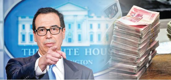 美國財政部長姆欽(左圖)周一宣佈確定中共操縱匯率(右圖,示意圖)。(Getty Images)
