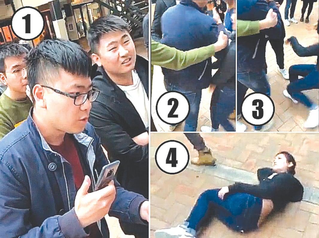 紐西蘭奧克蘭大學事發現場,持手機的劉姓留學生與兩名同伴在連儂牆前(圖1),爭執中,劉用肘衝撞香港女生(圖2),香港女生失衡後仰(圖3)後倒地(圖4)。(影片截圖)
