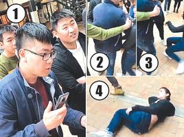 撞香港女生 陸留學生傳被勸退