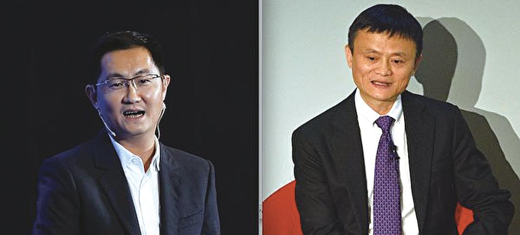 阿里巴巴的馬雲(右)和騰訊的馬化騰(左),被中共要求加入「央企+互聯網」混改模式。(Getty Images,大紀元合成)