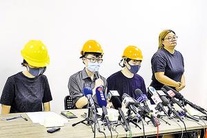「民間記者會」冀還原反送中真相  抗衡政府一言堂