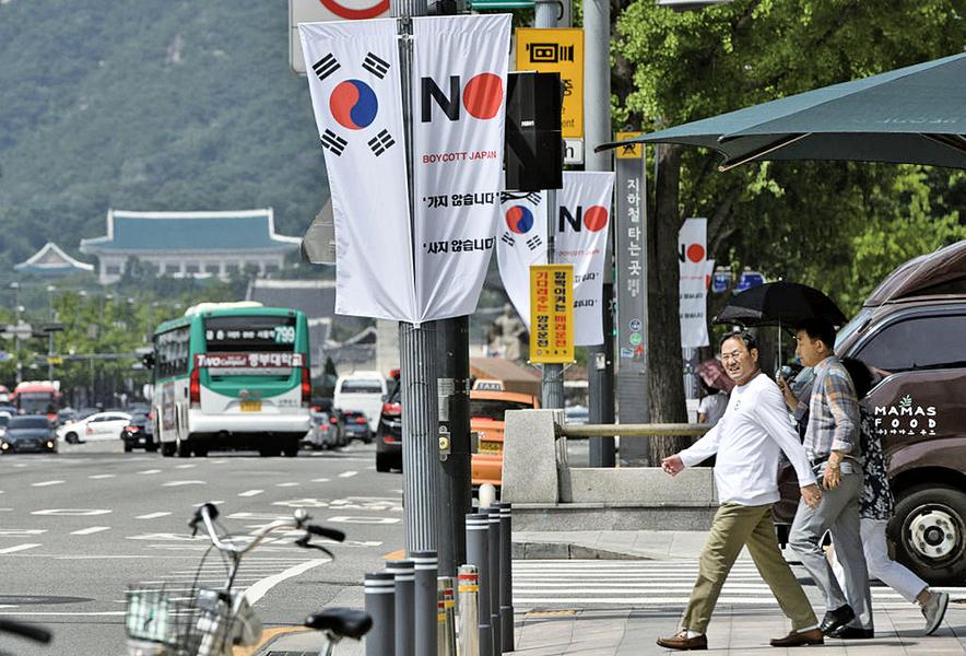 韓被日移出貿易「白名單」