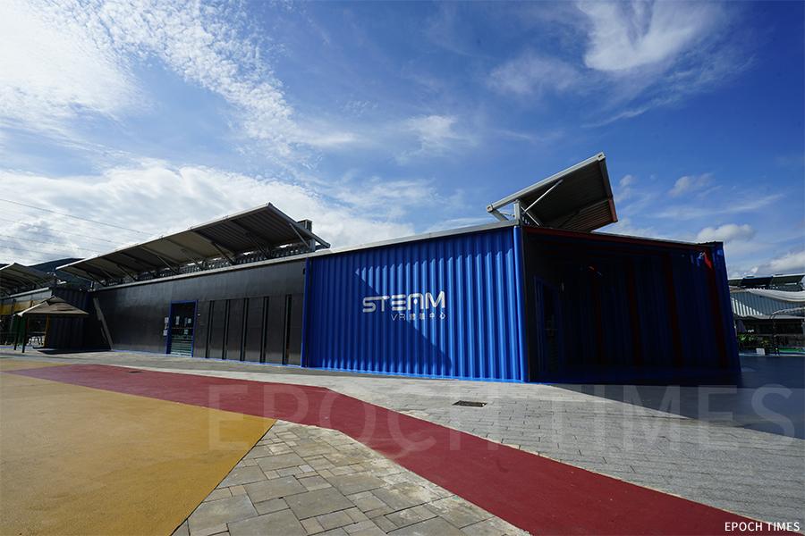 佔地七千呎,有多個互動學習展示區的STEAM VR體驗中心。(曾蓮/大紀元)