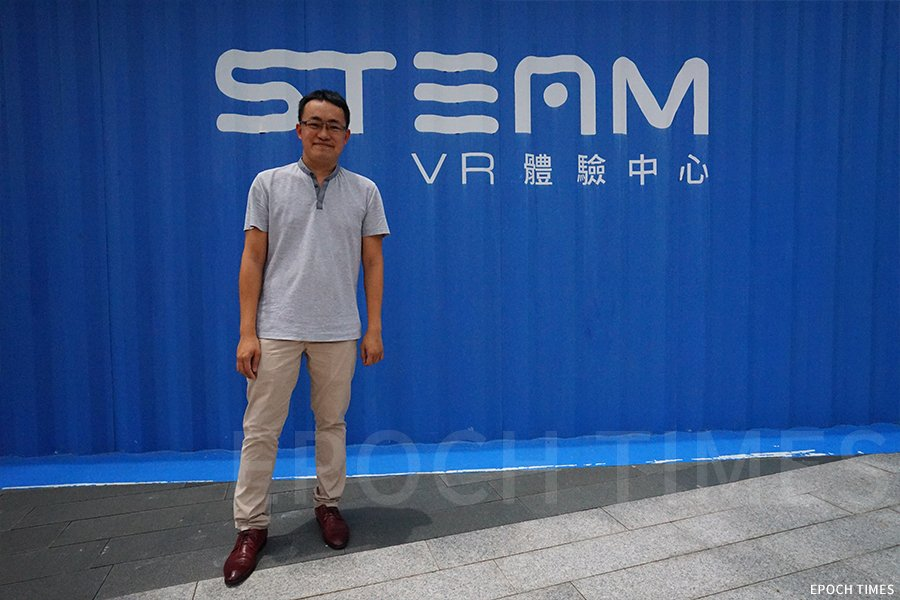 STEAM VR體驗中心董事總經理梁偉健。(曾蓮/大紀元)