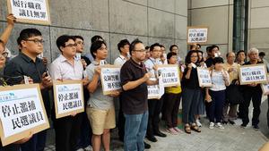 過百名議員聯署抗議警方濫捕
