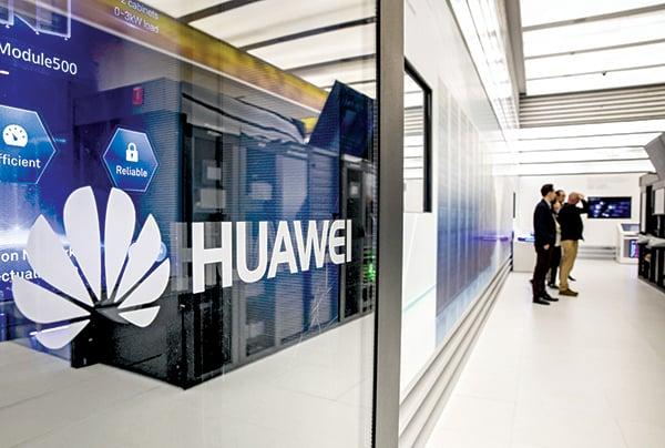 3月6日,廣東省東莞市的華為生產基地。(大紀元資料室)