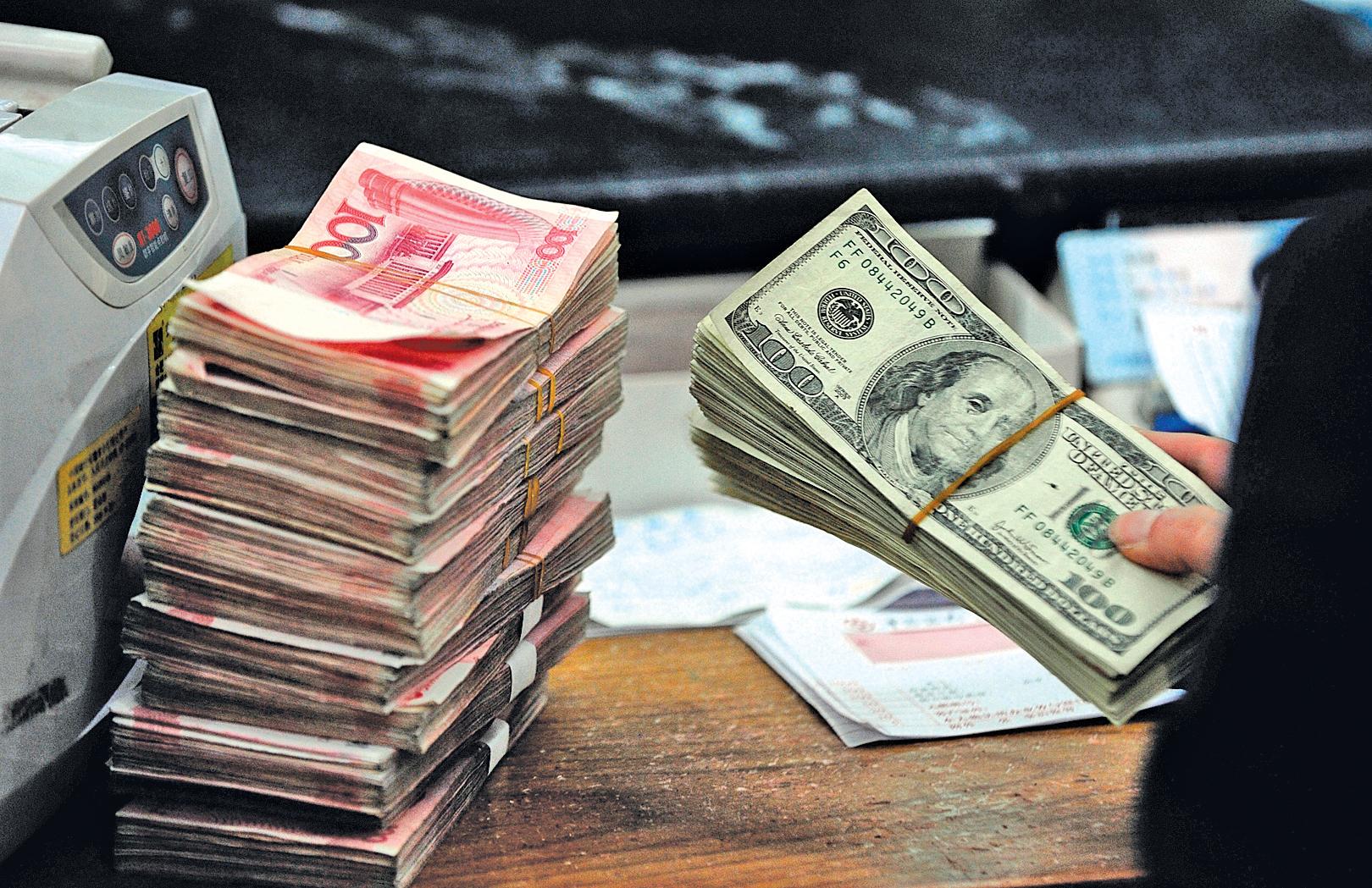 儘管中共幕後操縱人民幣匯率的事實眾所周知,但出於政治等方面的原因,1994年以來美國行政當局一直未將中國列入貨幣操縱國,直到今年8月5日。(AFP)