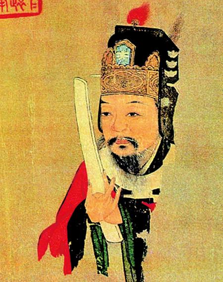范仲淹 (維基百科)