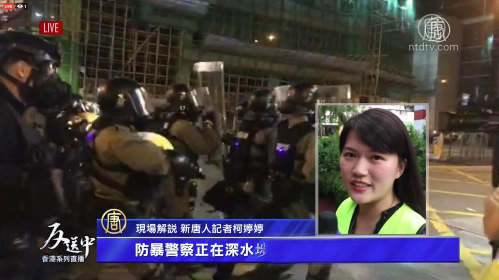 新唐人香港直播 記者親歷強力催淚彈