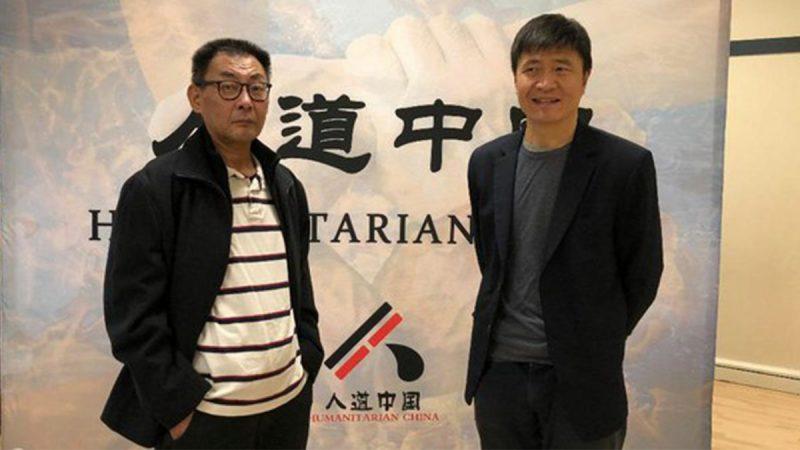 「人道中國」前主席葛洵(左)與現任主席周鋒鎖。(自由亞洲電台)