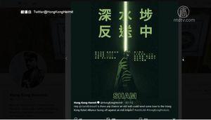 香港深水埗光劍遊行海報 《星戰》天行者按讚