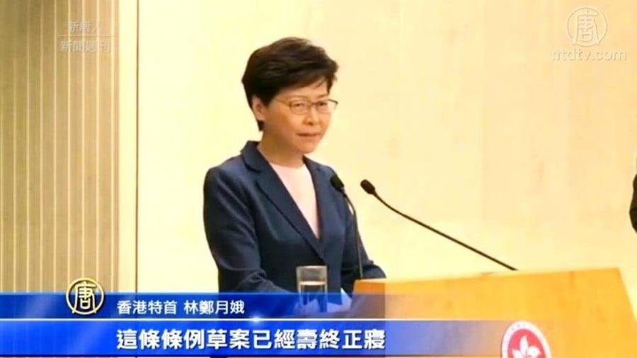 逃犯修例再現香港政府網站 林鄭暗渡陳倉?
