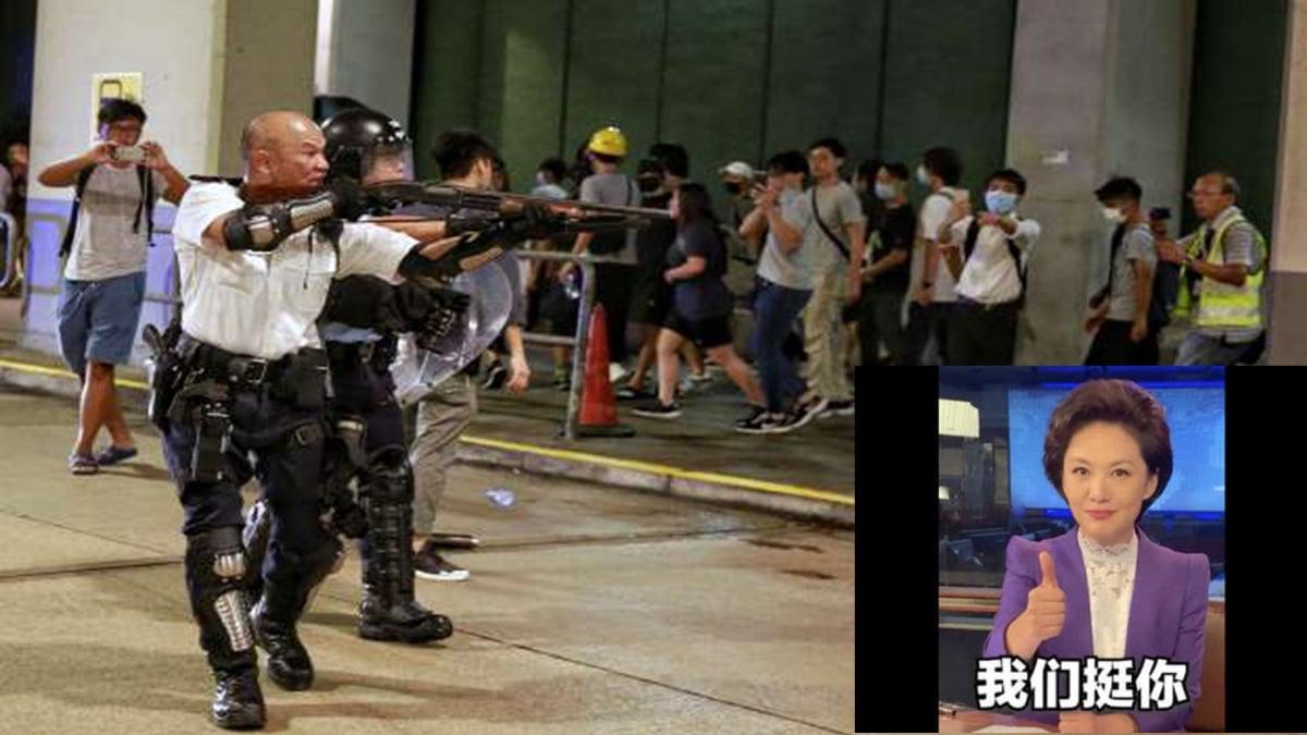 央視女主播近日在節目中,代表14億中國人力挺一名凶狠的光頭港警,引發網民抨擊。(影片截圖)