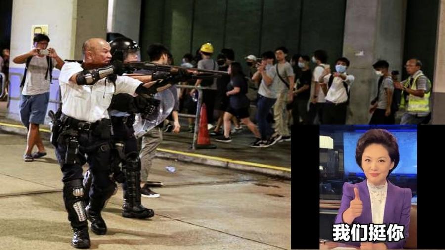 央視主播代14億人挺港警 網友怒轟:別代表我