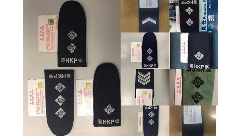 圖為聯署公開信的香港警察上傳的肩章照。(臉書圖片)