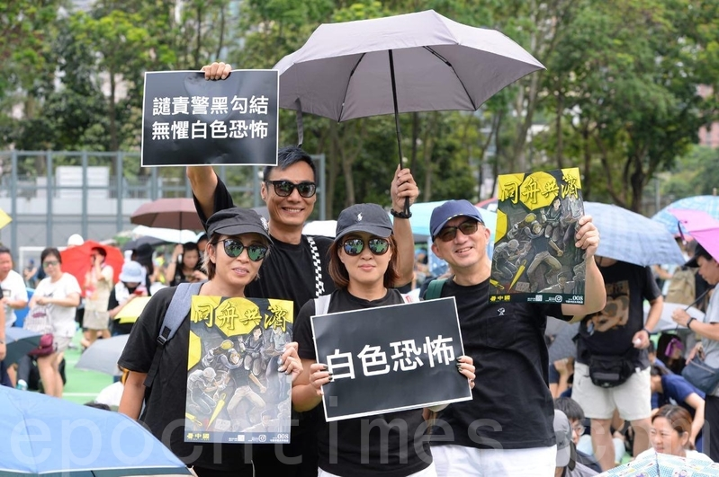 集會市民舉起各種海報和標語。(宋碧龍/大紀元)