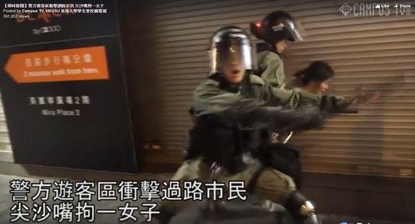 8月4日,一名女示威者在天水圍被警方強行逮捕,期間她被扯下內褲導致走光後,10日,港警又在尖沙咀撲倒一名過路少女,過程中亦施用性暴力,令現場目睹民眾怒不可遏。(影片截圖)