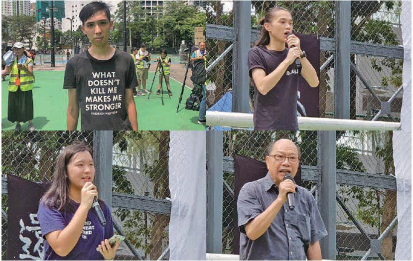 左上:港島東遊行申請人謝禮楠。右上:「社工復興運動」成員劉家棟。左下:「中學生反修例關注組」成員Mickey。右下:東區區議員黎志強。(駱亞/大紀元)