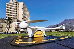 瑞士郵政無人機失控墜毀 被停飛