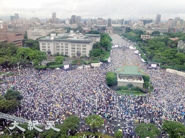 圖為6月23日下午在台灣總統府前凱達格蘭大道,大批台灣民眾冒雨參加反紅色媒體遊行。(大紀元)