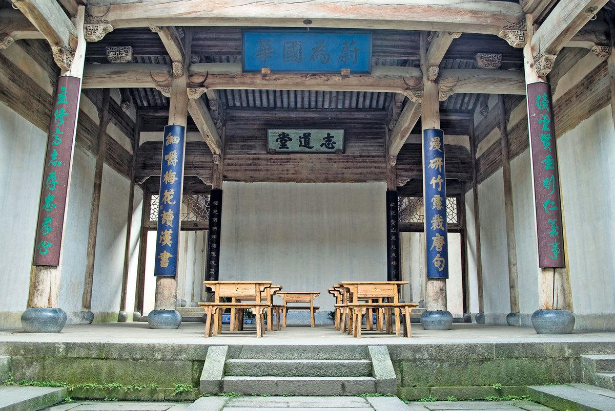 中國安徽黃山傳統村莊古學堂。(Shutterstock)