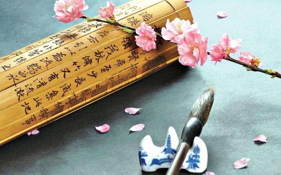 【中國古代預言】西漢童謠大預言