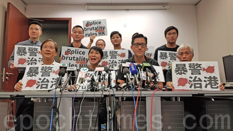 民主派立法會議員昨日召開記者會,指責警方的行動令人髮指,並批評港澳辦意圖以言論震攝港人。(駱亞/大紀元)
