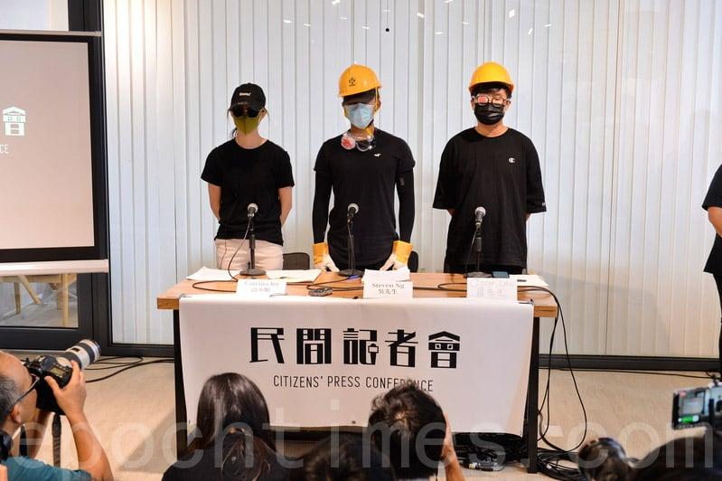 香港民間昨日舉行第三次民間記者會,譴責警方在多區以武力瘋狂鎮壓示威者,他們再次要求必須成立獨立調查委員會。(宋碧龍/大紀元)
