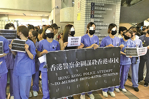 醫護及11所大學無限期罷工罷課
