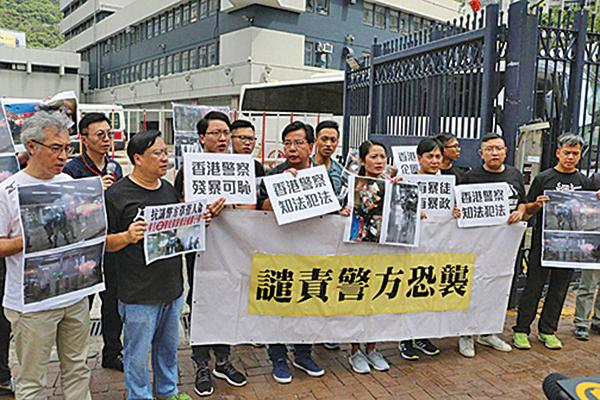 警葵芳站施催淚彈 涉違國際法遭譴責