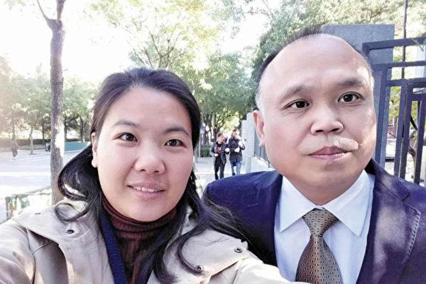 北京維權律師余文生和妻子許艷。資料圖(許艷推特)