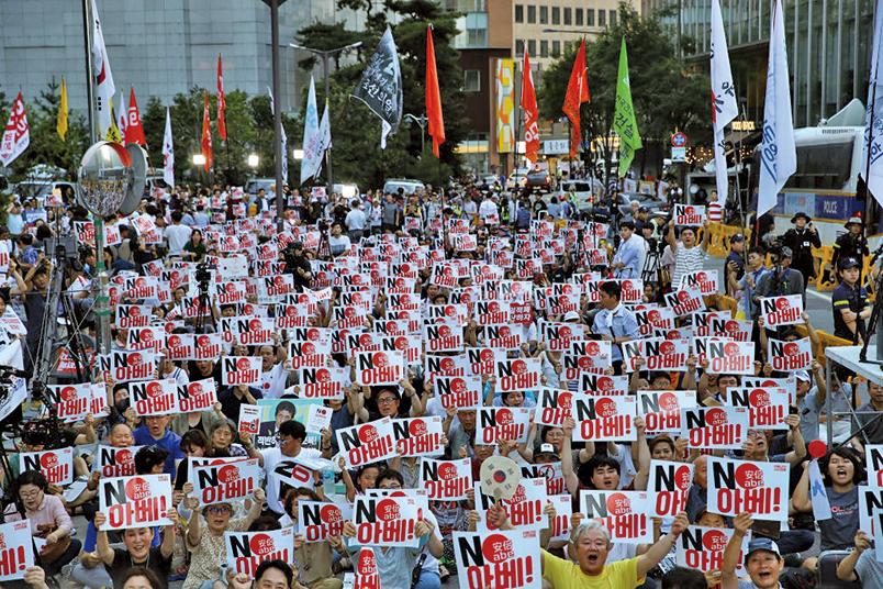 8月10日,南韓首爾民眾在日本使館前集會,抗議日本將南韓踢出「白名單」。(Getty Images)