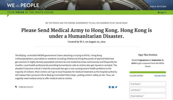 呼籲派醫療隊進香港 11萬人連署美白宮請願網達標。(截圖/白宮We the People網站)