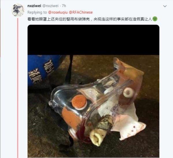 有香港網友公開了尖沙咀中彈少女的眼罩上夾著警用布袋彈殼的照片。(網絡截圖)