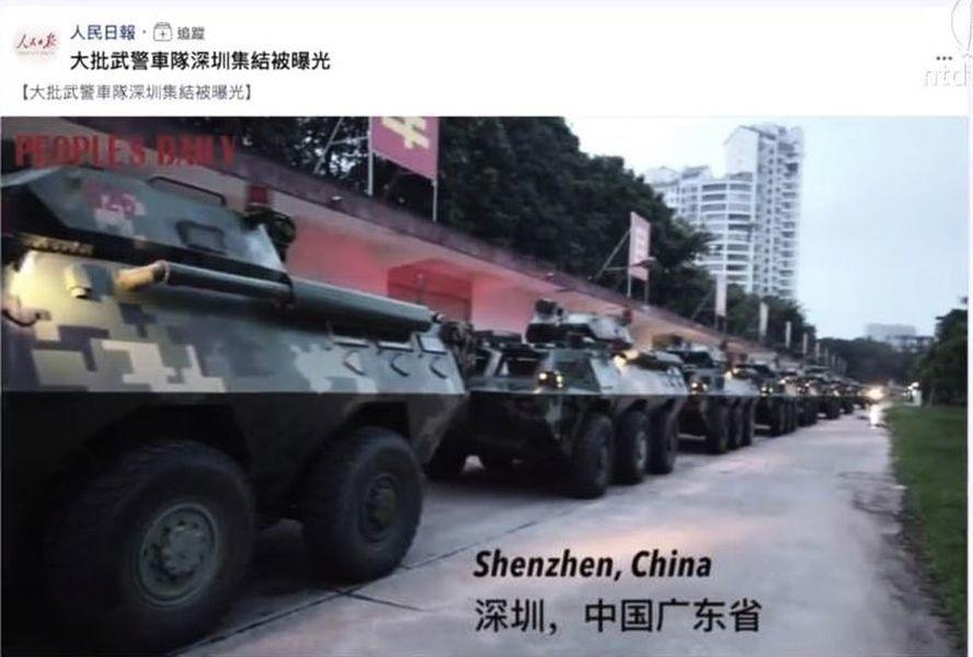 證實「屯兵深圳」恫嚇香港? 中共八個恐慌和六項暗謀
