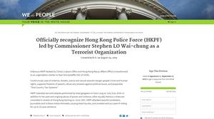 一周逾12萬人連署 籲白宮認定港警務處為恐怖組織