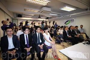 公民黨出選名單陳淑莊再戰港島