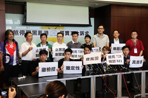 民陣批評警察濫用暴力執法