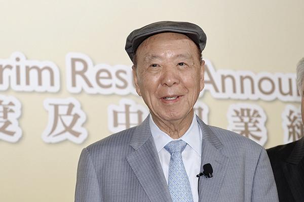 銀娛主席呂志出席業績記者發佈會表示,未來會在服務和規模上提高競爭力,不會考慮以回佣吸引客人。(大紀元資料室)