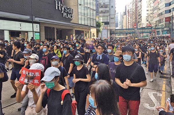 希慎興業主席利蘊蓮指,示威活動導致遊客減少,對零售業有影響。圖為7月28日遊行隊伍路經希慎廣場。(大紀元資料室)