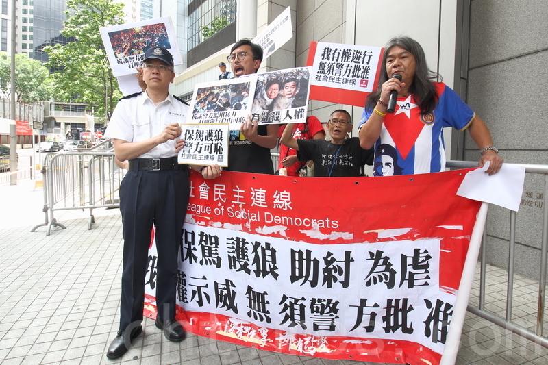 【圖片新聞】政黨抗議警濫權打壓示威