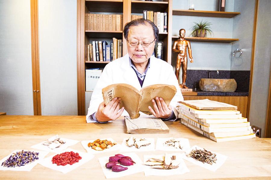 (第三章)扁康丸創始人徐孝錫院長 扁康療法系列講座 各類疾病與健康百歲地圖 (一)