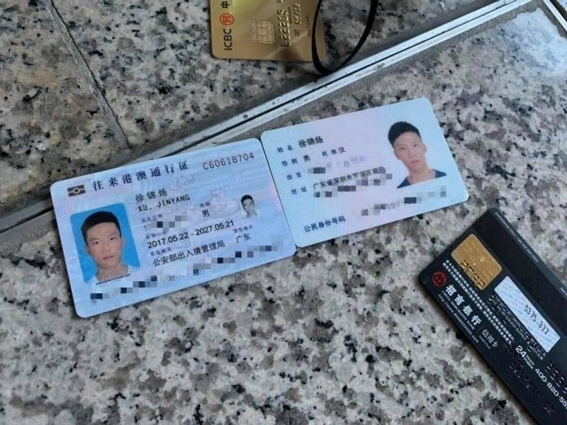 港機場又現無間道 疑公安偽裝抗議者被識破(組圖)