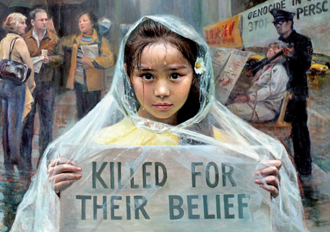 中共迫害法輪功至今20年,大量法輪功學員失蹤,家中親人望眼欲穿,但就是生不見人,死不見屍。(真善忍美展)