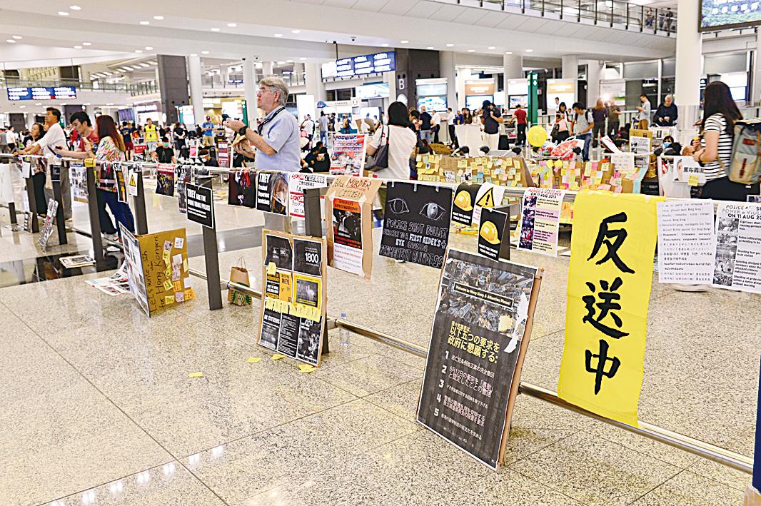 2019年8月14日,香港機場。(宋碧龍/大紀元)