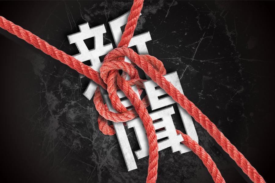 今天是市民知情權、新聞資訊自由、營商自由黑暗的日子,香港《大紀元時報》於明日起將被迫從7-Eleven便利店下架。